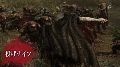 Guts Berserk Warriors 23