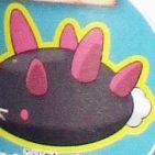 Namakobushi Pokemon Sol Luna