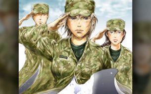 Wombs manga